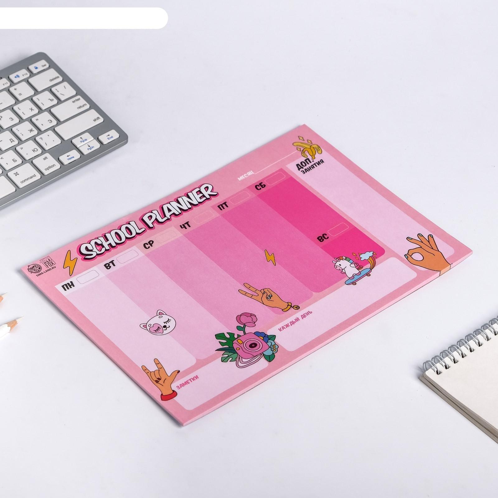 Изготовление календарей-планингов на заказ
