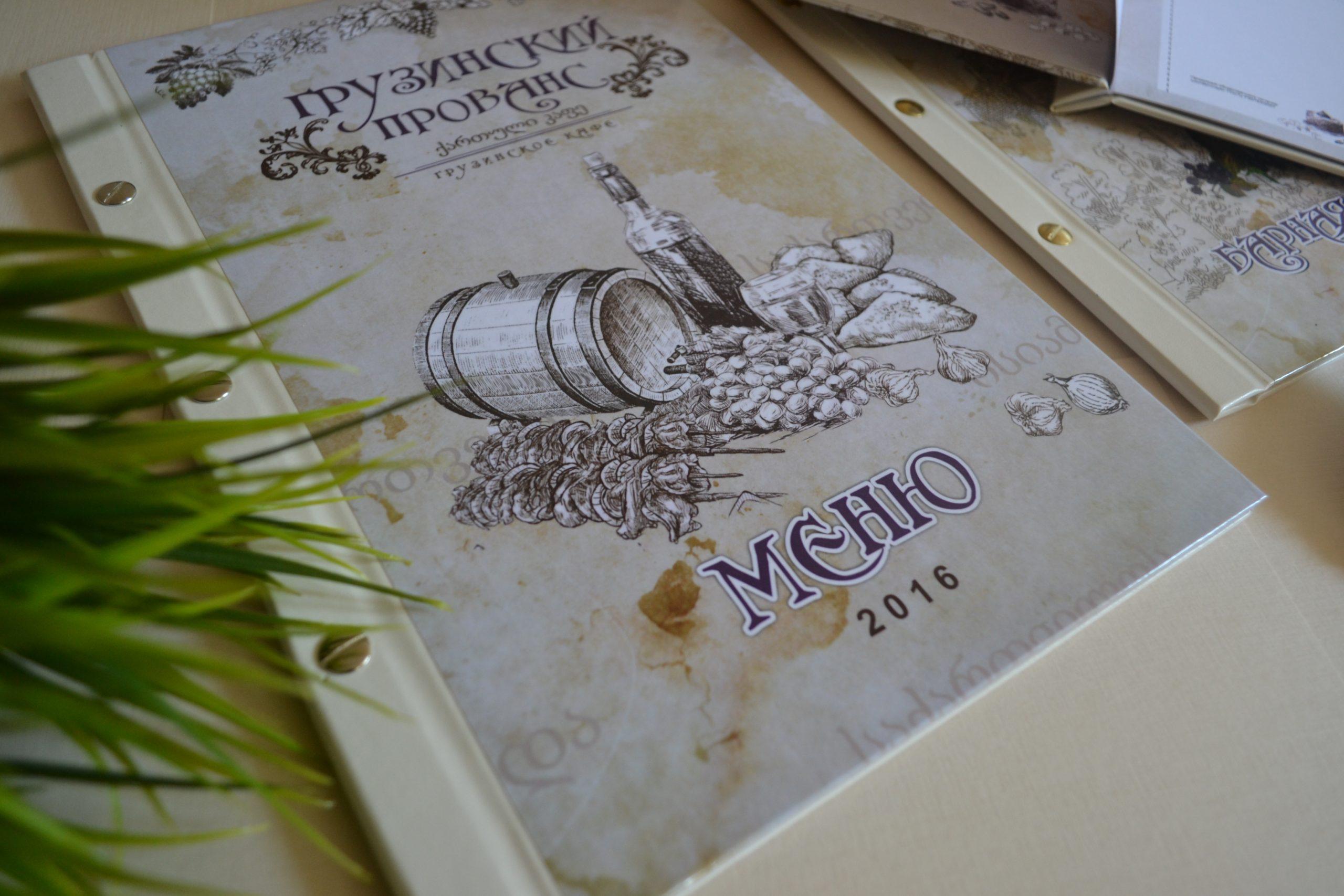 Изготовление меню на болтах в Москве | фото 1