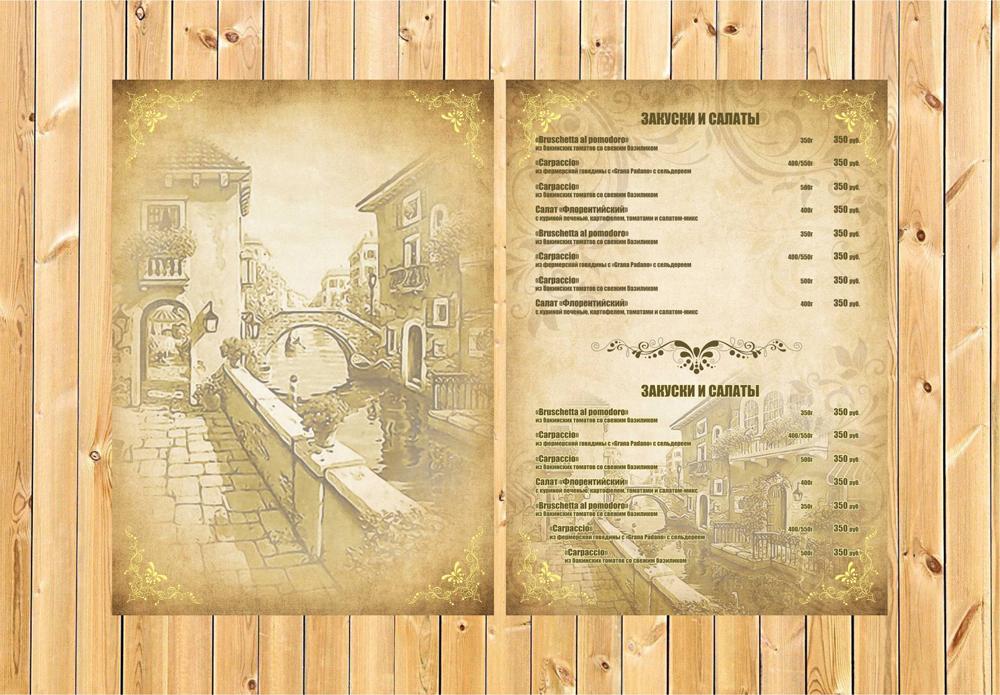 Изготовление меню на листе в Москве | фото 2