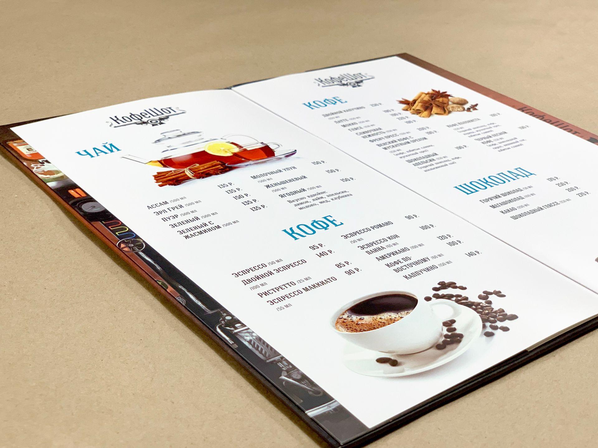 Изготовление папок для меню в Москве | фото 8