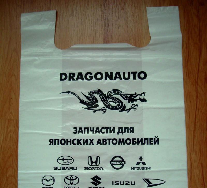 Изготовление ПЭТ пакетов в Москве | фото 2