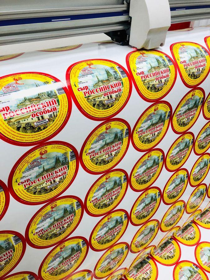Изготовление стикеров с ламинацией в Москве | фото 5