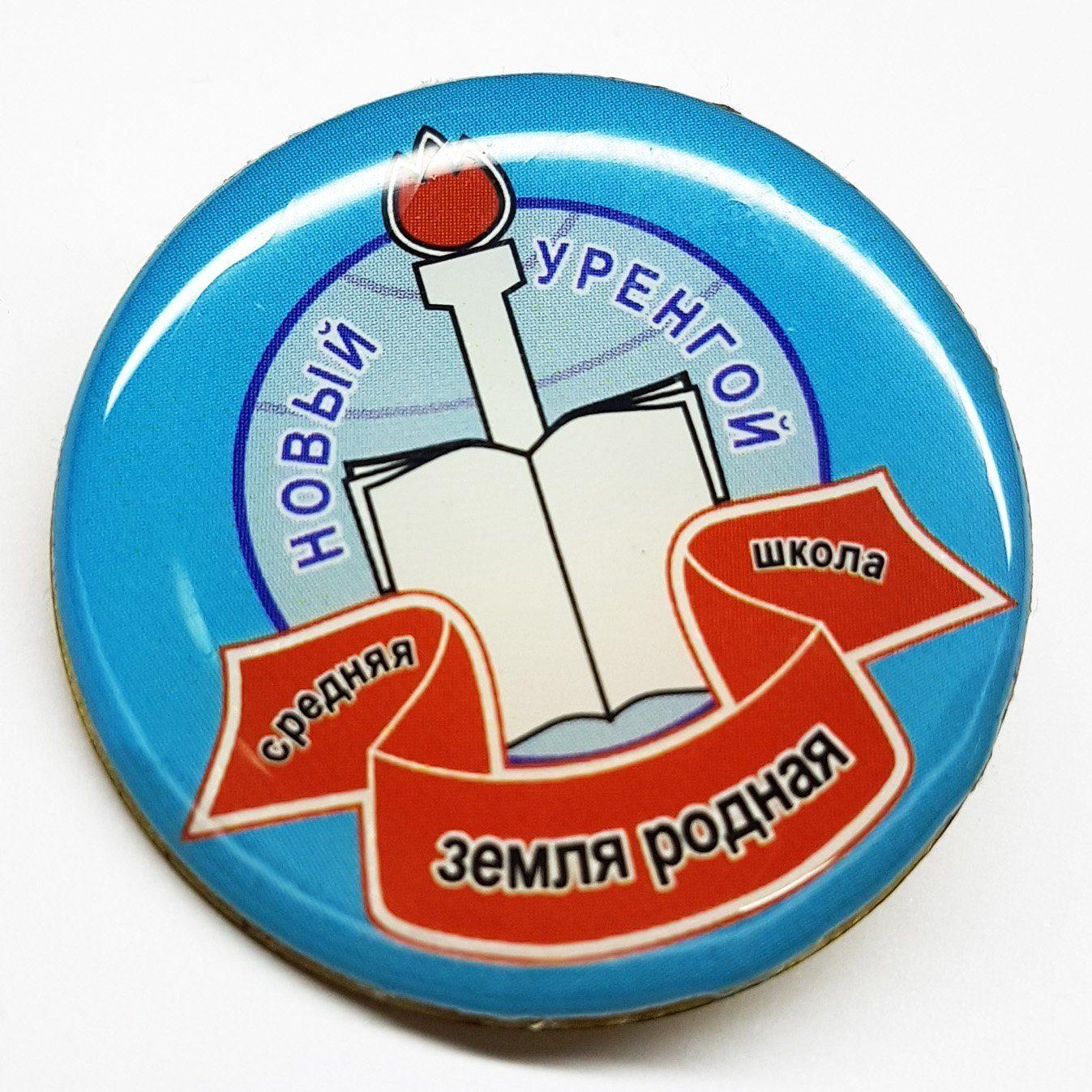 Изготовление значков с логотипами в Москве | фото 2