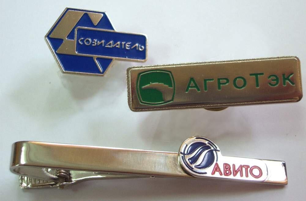 Изготовление значков с логотипами в Москве | фото 7