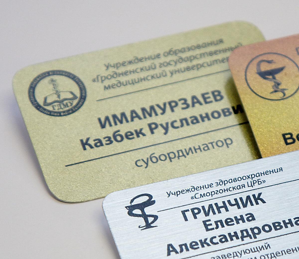 Печать бумажных бейджей в Москве | фото 7