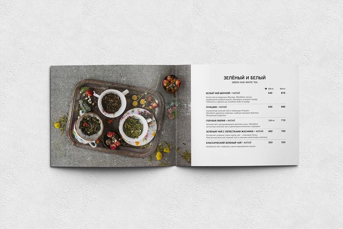 Печать чайных карт в Москве | фото 3
