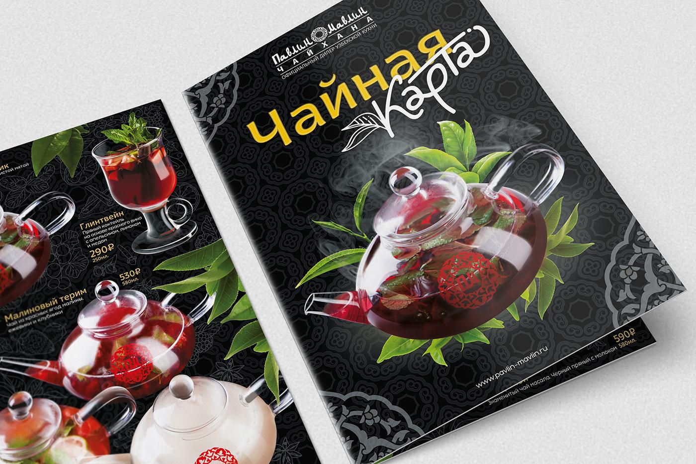 Печать чайных карт в Москве | фото 4
