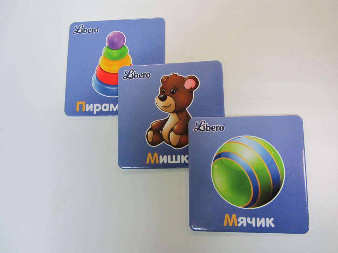 Печать на виниловых магнитах в Москве   фото 4