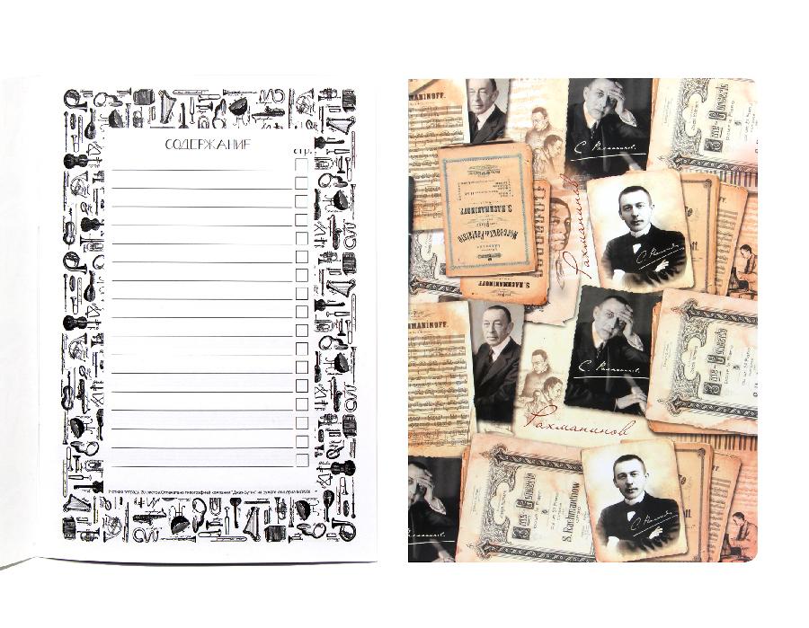 Печать нотных тетрадей в Москве | фото 4