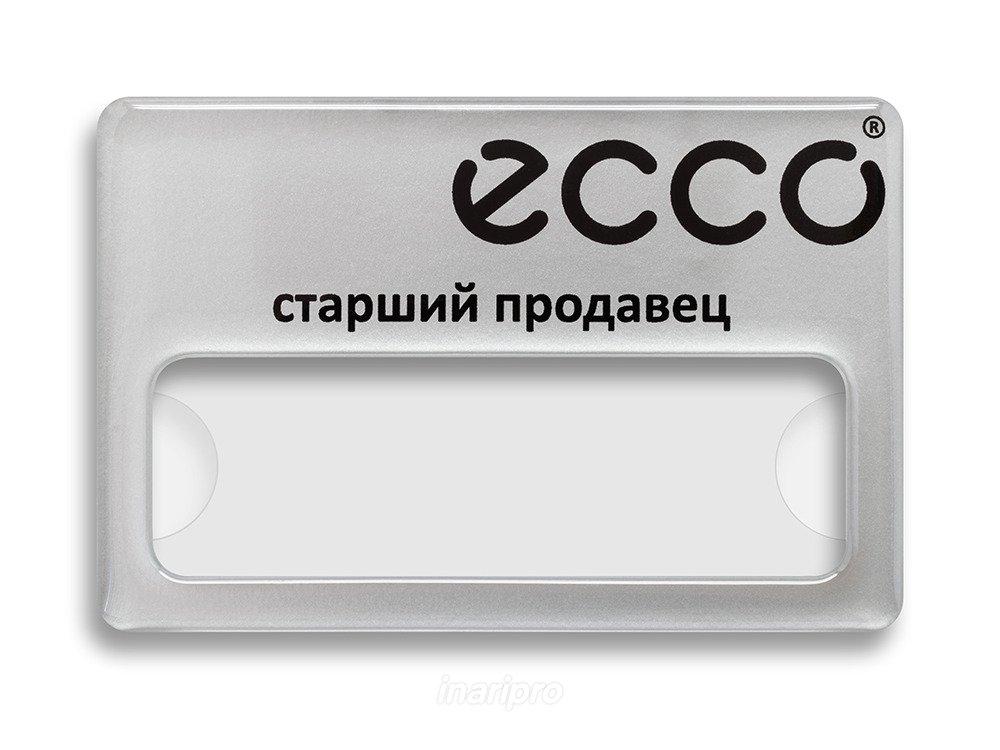 Печать пластиковых бейджей в Москве   фото 6