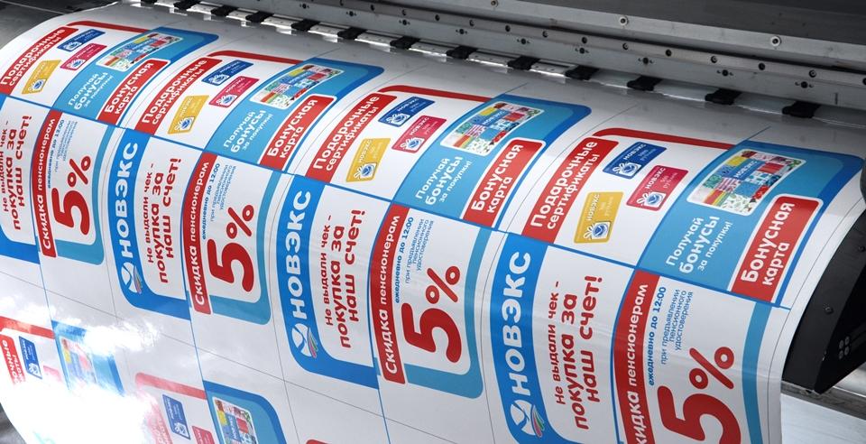 Печать стикеров на плёнке Orajet в Москве | фото 8