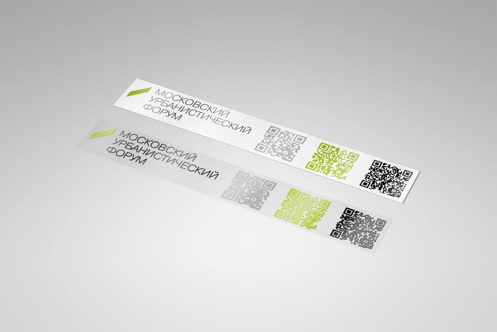 Печать стикеров на прозрачной плёнке в Москве | фото 2