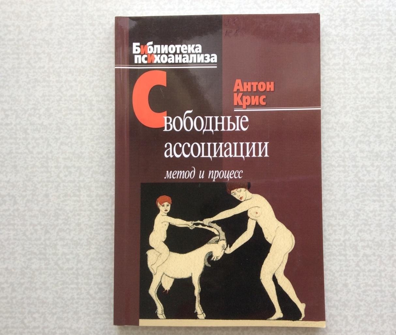 Печать учебных пособий в Москве | фото 3