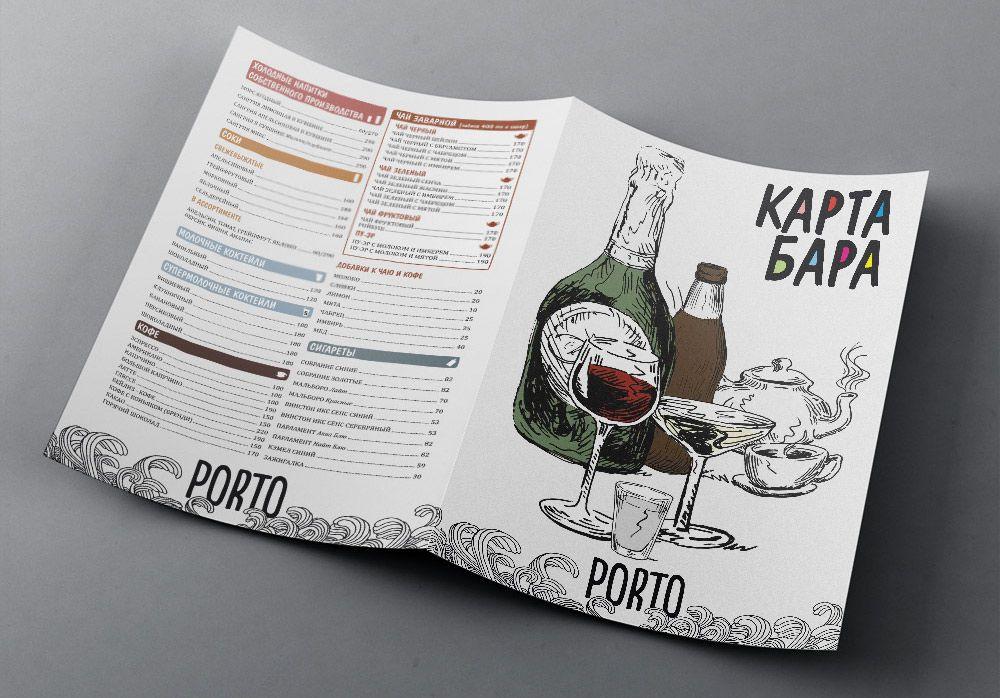 Печать винных карт в Москве   фото 6