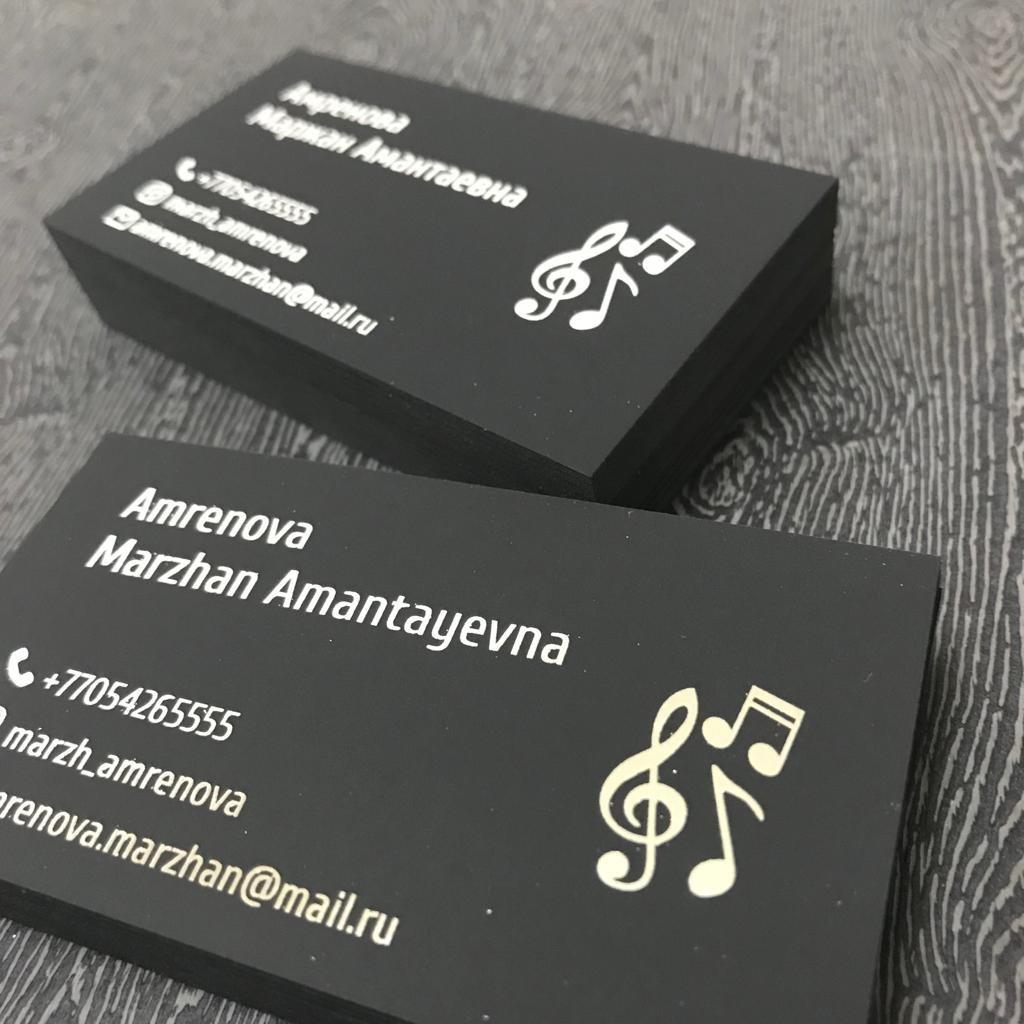 Печать визиток с белилами на тёмных бумагах в Москве   фото 2