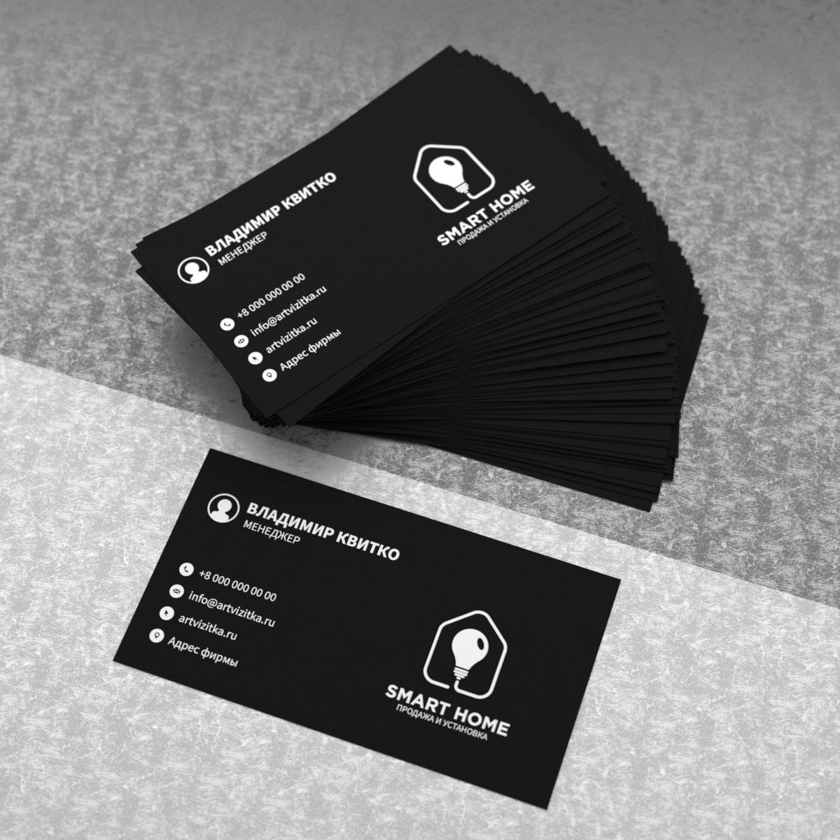 Печать визиток с белилами на тёмных бумагах в Москве   фото 3