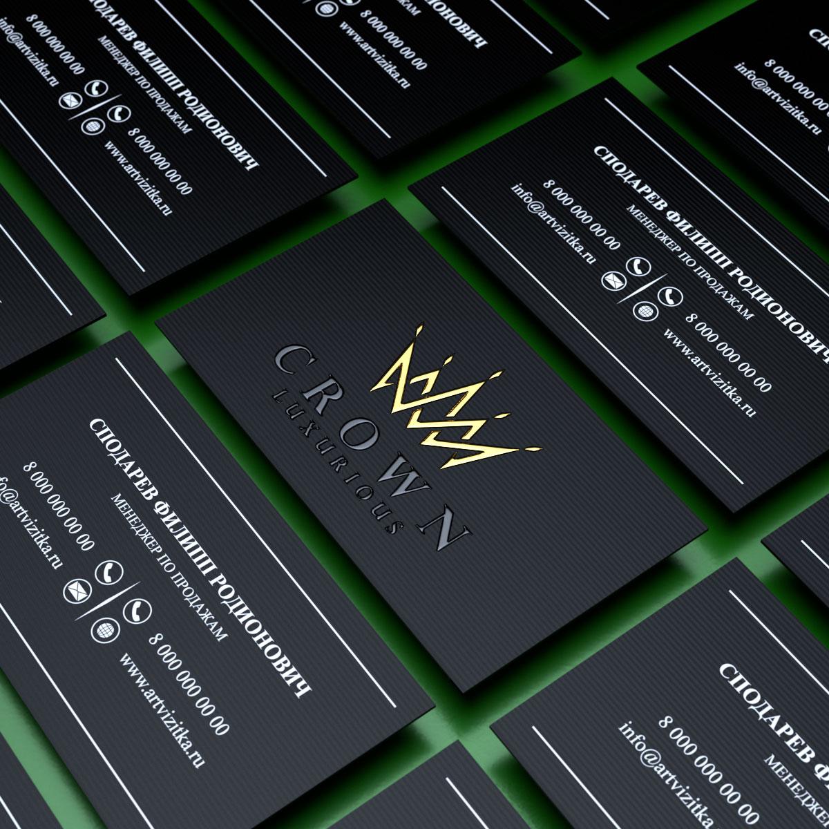 Печать визиток с белилами на тёмных бумагах в Москве   фото 4