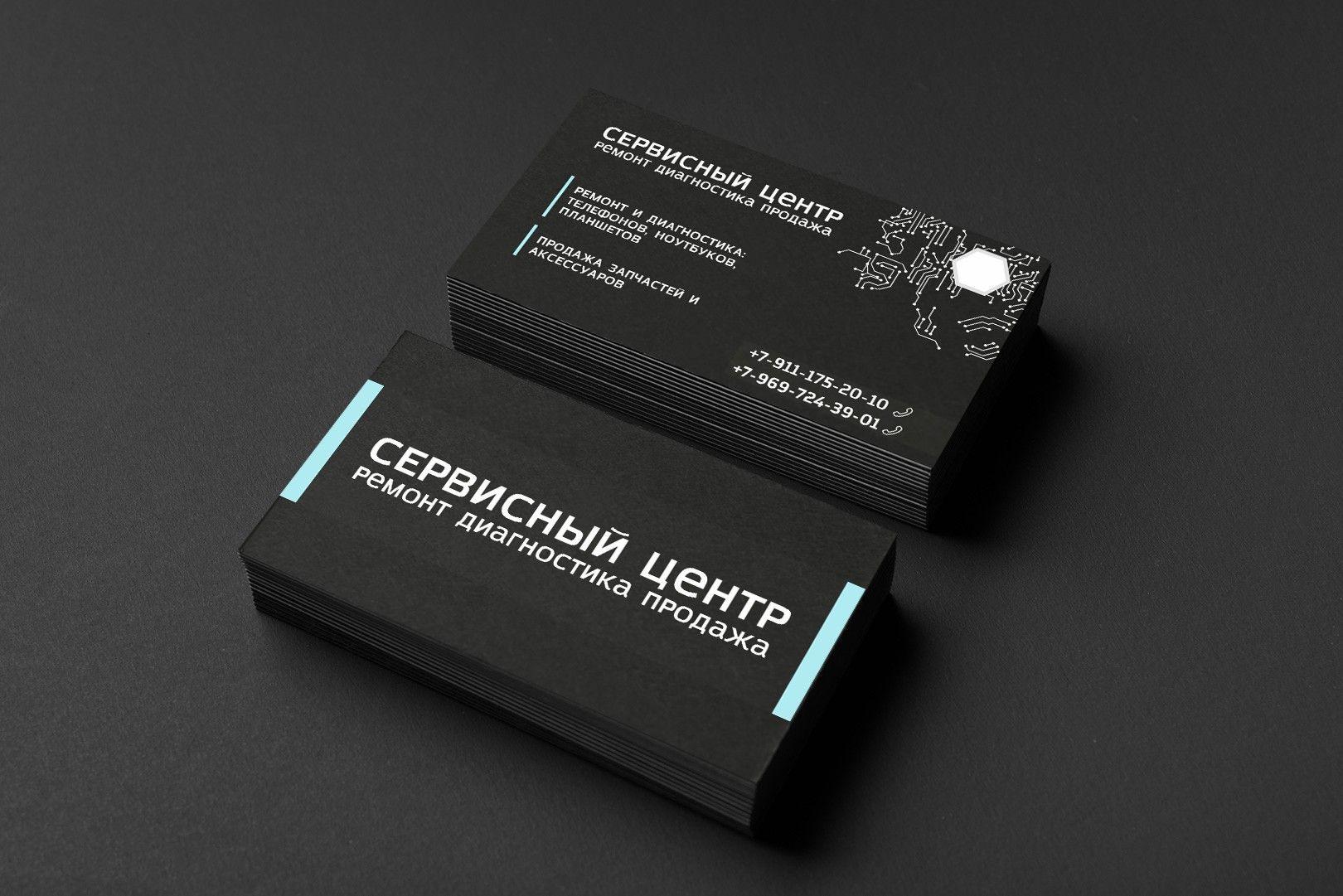 Печать визиток с белилами на тёмных бумагах в Москве   фото 6