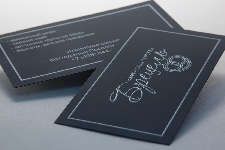 Печать визиток с белилами на тёмных бумагах в Москве   фото 7
