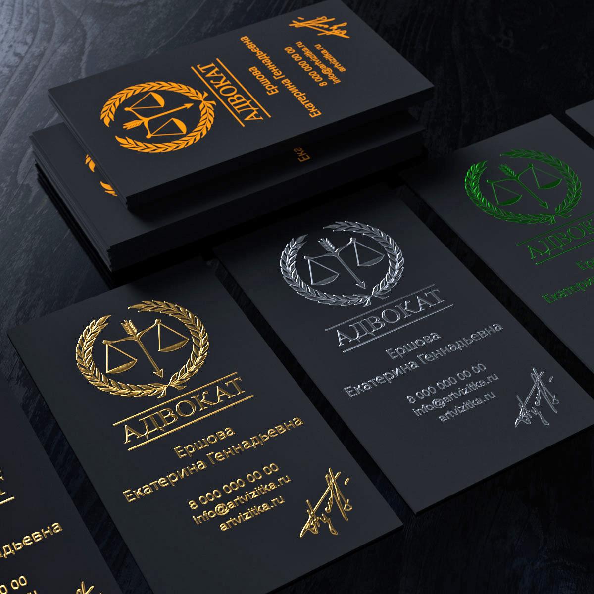 Печать визиток с белилами на тёмных бумагах в Москве   фото 8