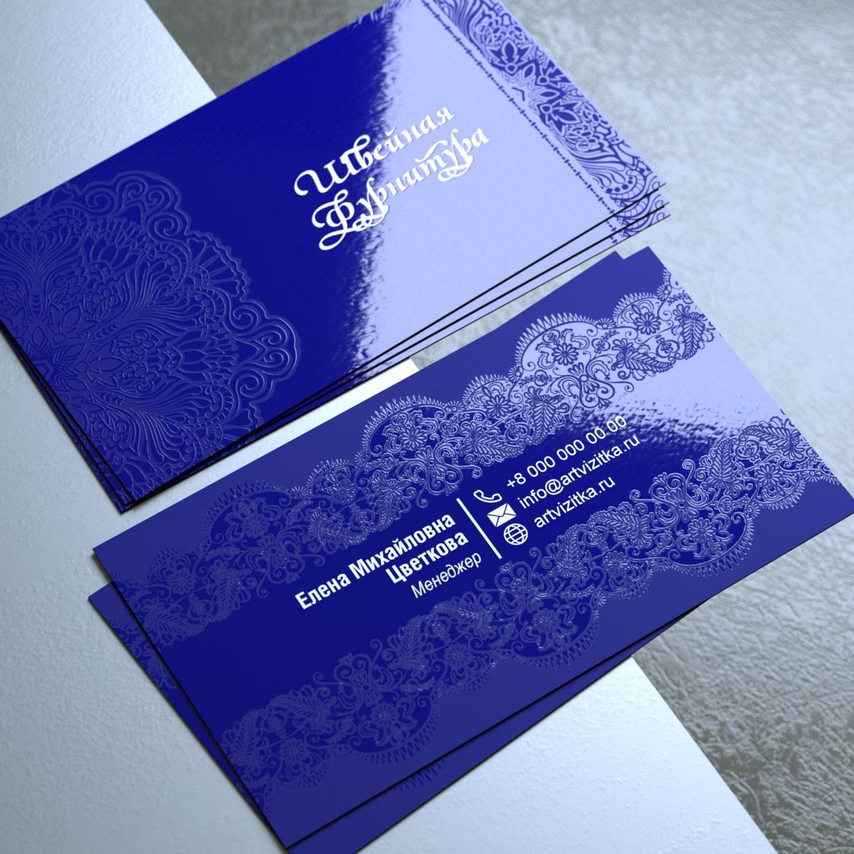 Печать визиток с лаком в Москве | фото 3