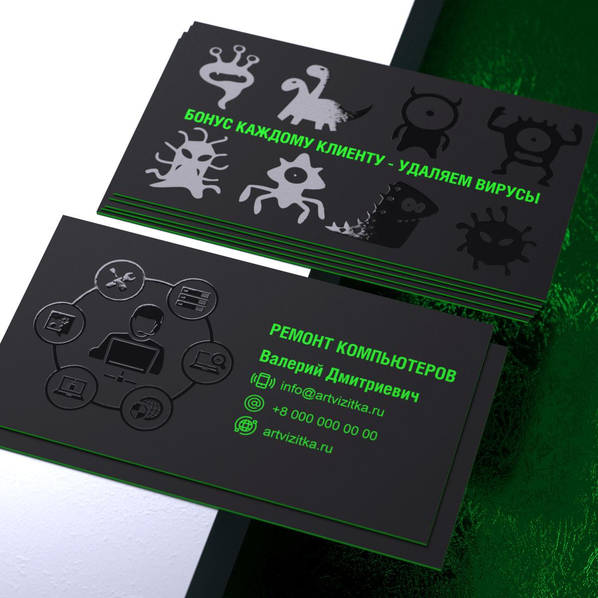 Печать визиток с лаком в Москве | фото 4