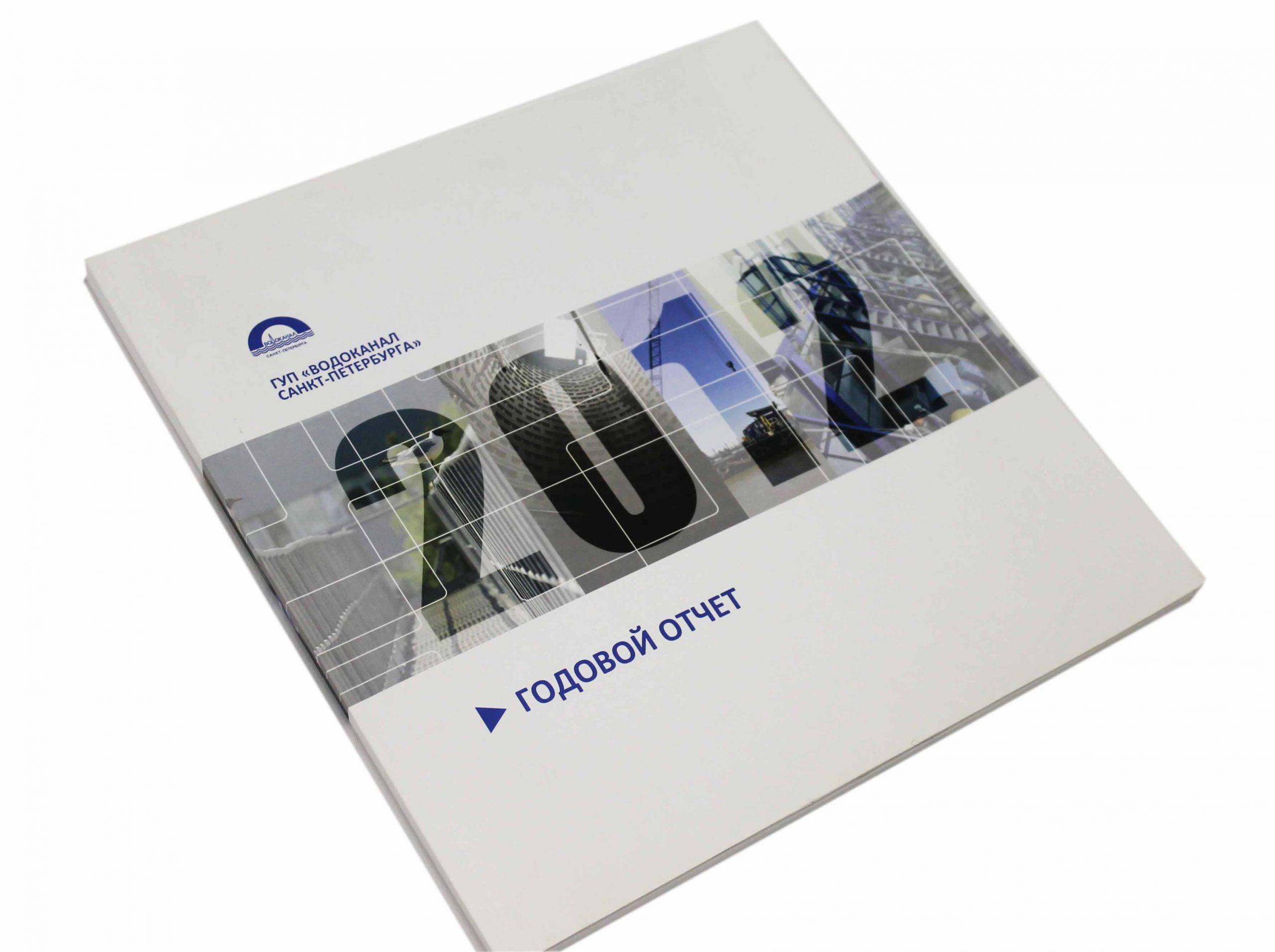 Срочная печать годовых отчетов в Москве | фото 7