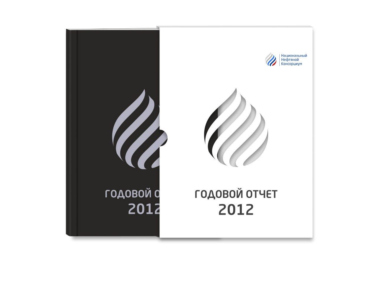 Срочная печать годовых отчетов в Москве | фото 8