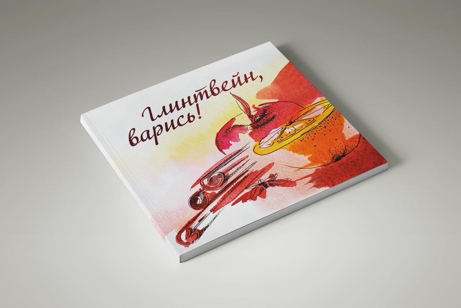 Срочная печать инструкций в Москве | фото 2