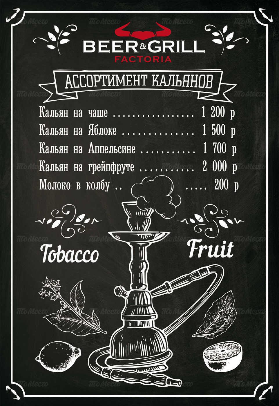 Срочная печать кальянного меню в Москве | фото 6