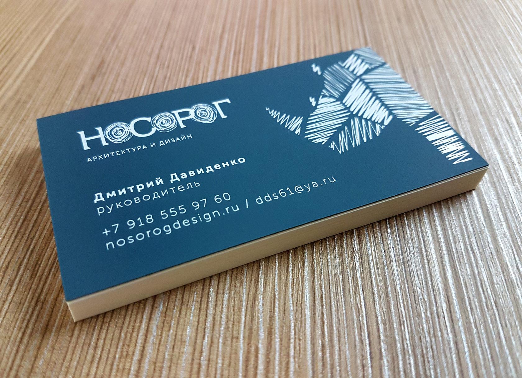 УФ печать визиток в Москве | фото 2