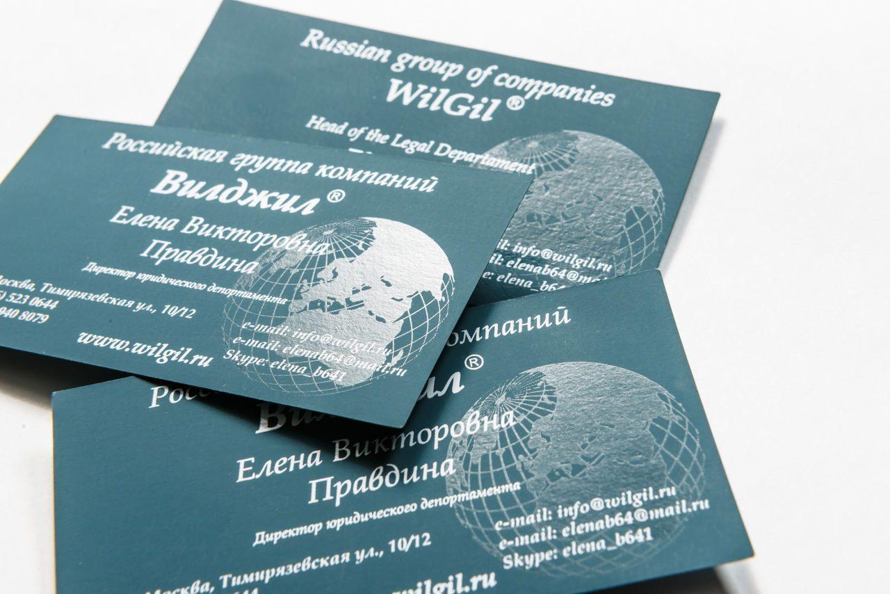 УФ печать визиток в Москве | фото 3
