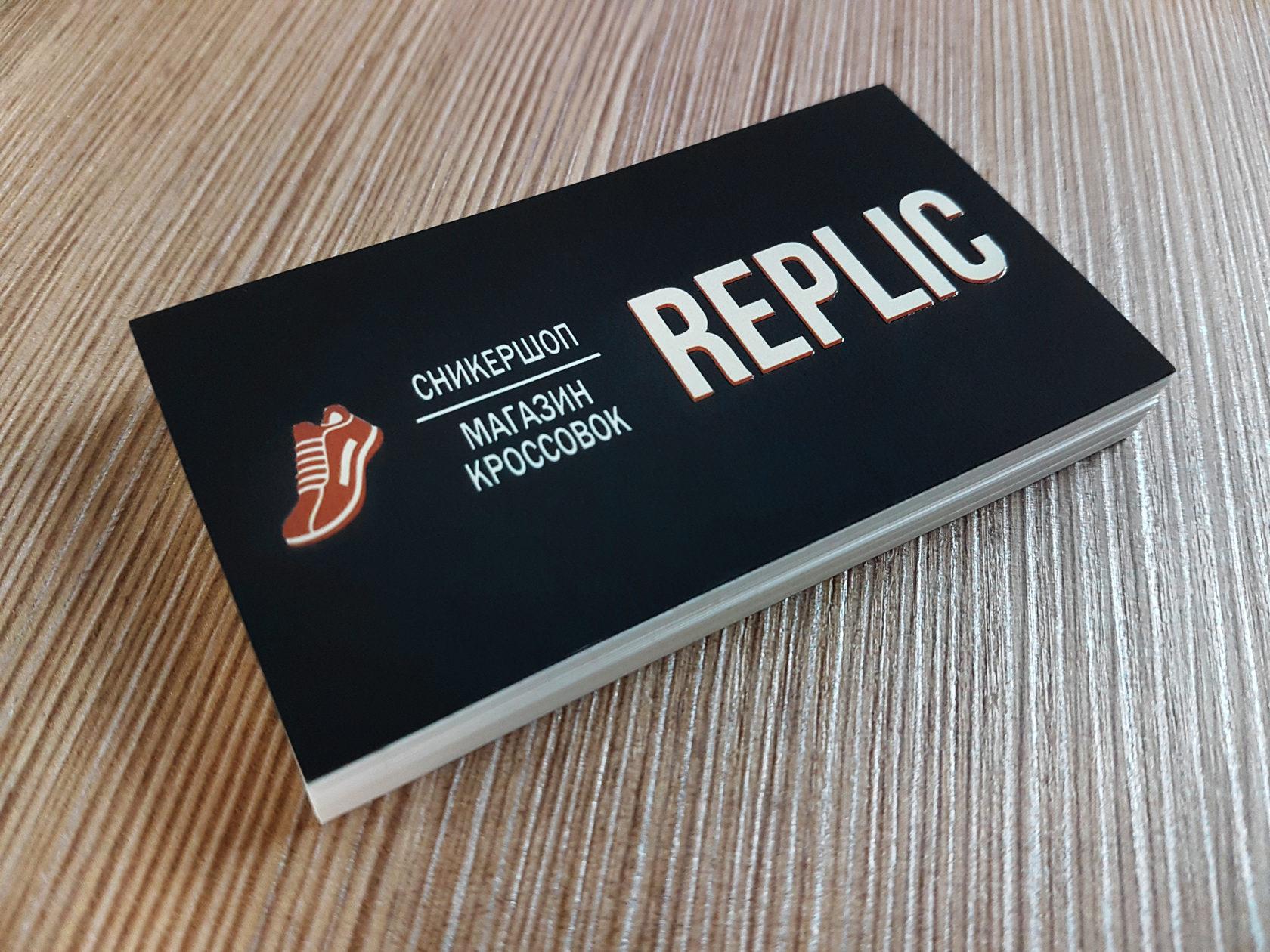 УФ печать визиток в Москве | фото 4