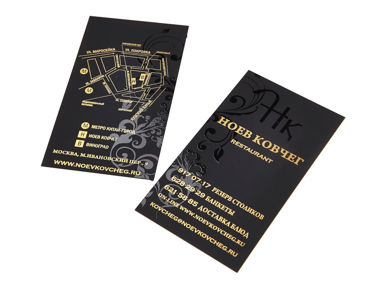 УФ печать визиток в Москве | фото 5
