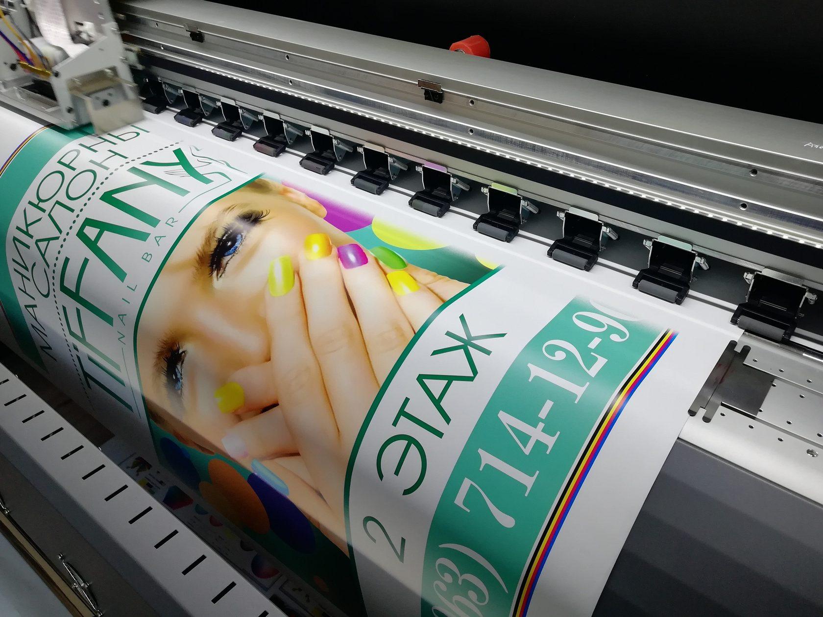 Интерьерная печать на самоклеющейся пленке в Москве   фото 3