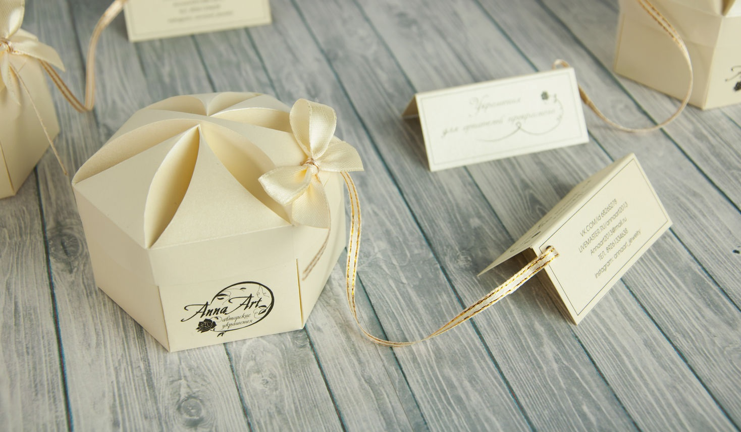 Изготовление бонбоньерок для свадьбы в Москве | фото 8