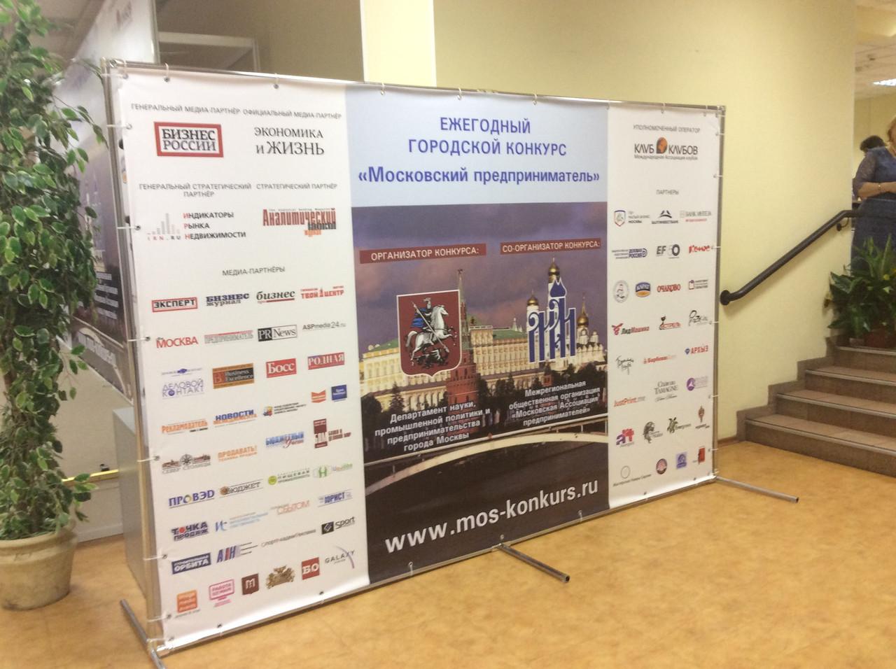 Изготовление brand wall для бизнеса в Москве | фото 2