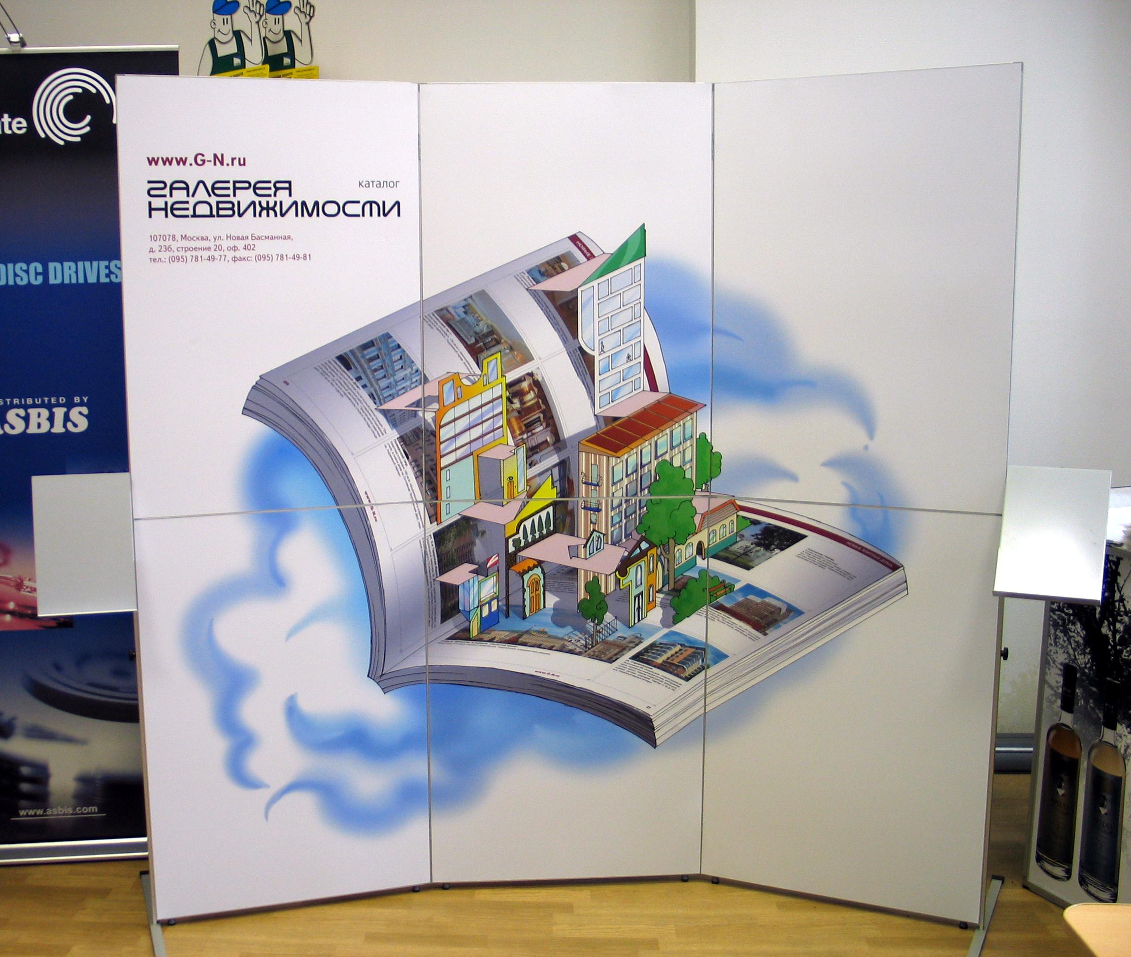 Изготовление Fold Up стендов в Москве | фото 8