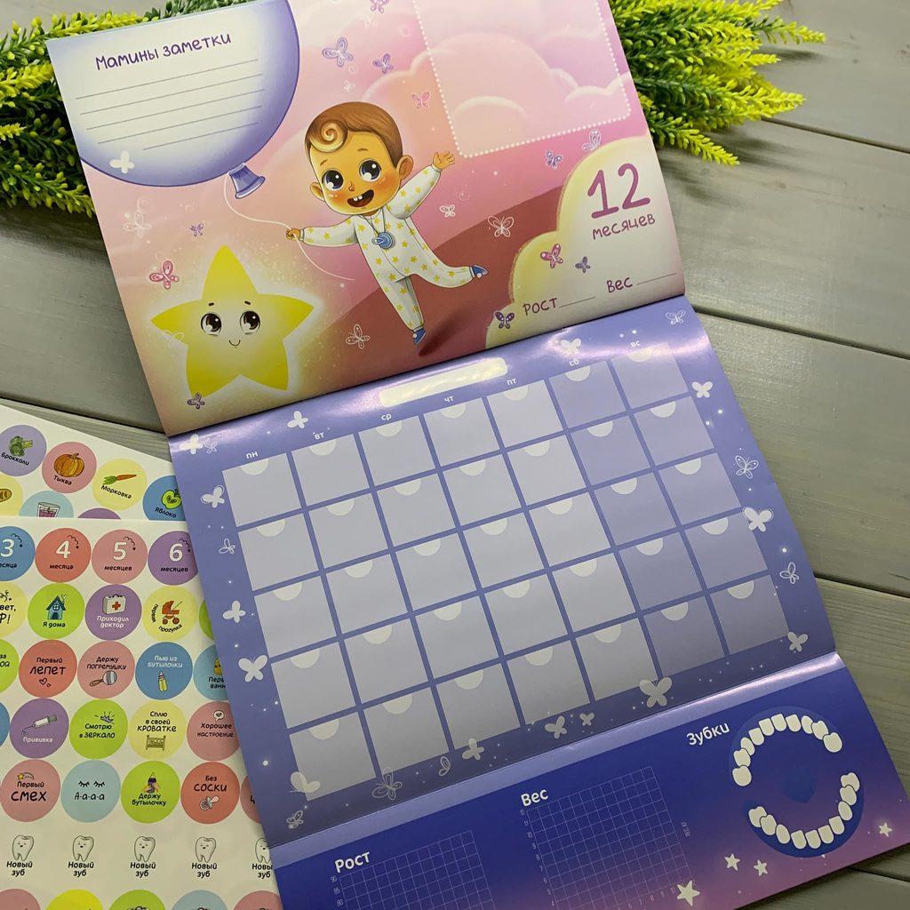 Изготовление настенных календарей-планингов в Москве | фото 4