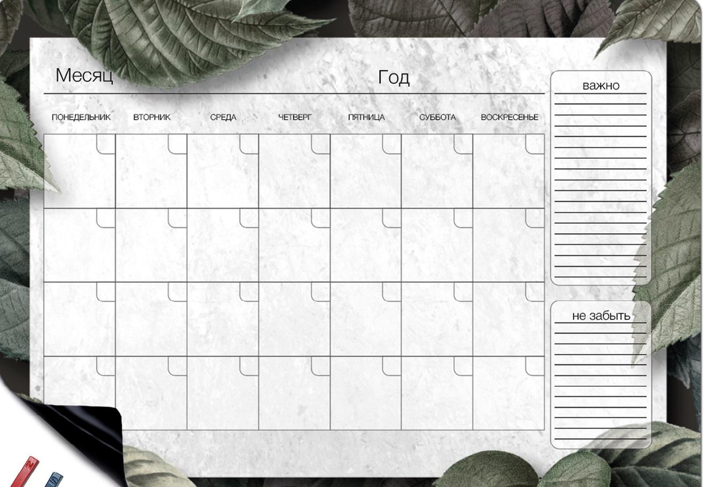 Изготовление настенных календарей-планингов в Москве | фото 6