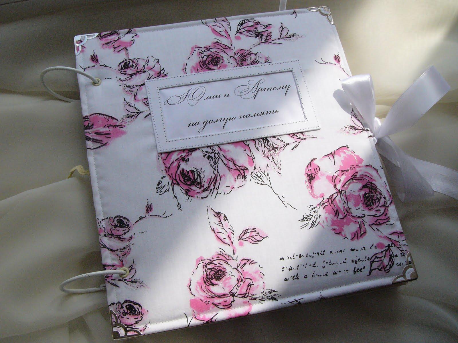 Изготовление книги пожеланий для свадьбы в Москве | фото 3