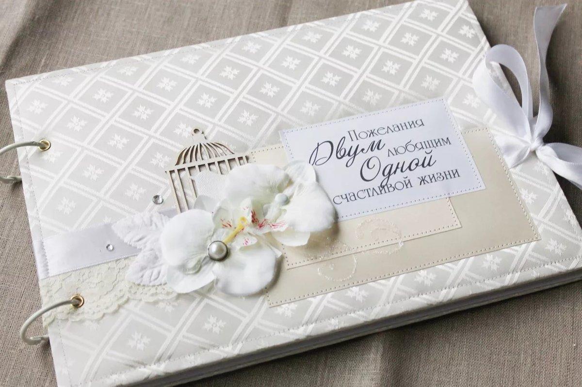 Изготовление книги пожеланий для свадьбы в Москве | фото 4