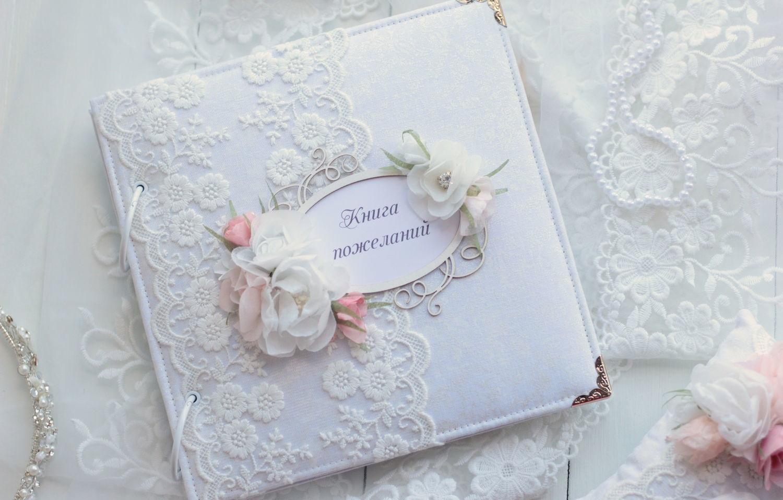Изготовление книги пожеланий для свадьбы в Москве | фото 1
