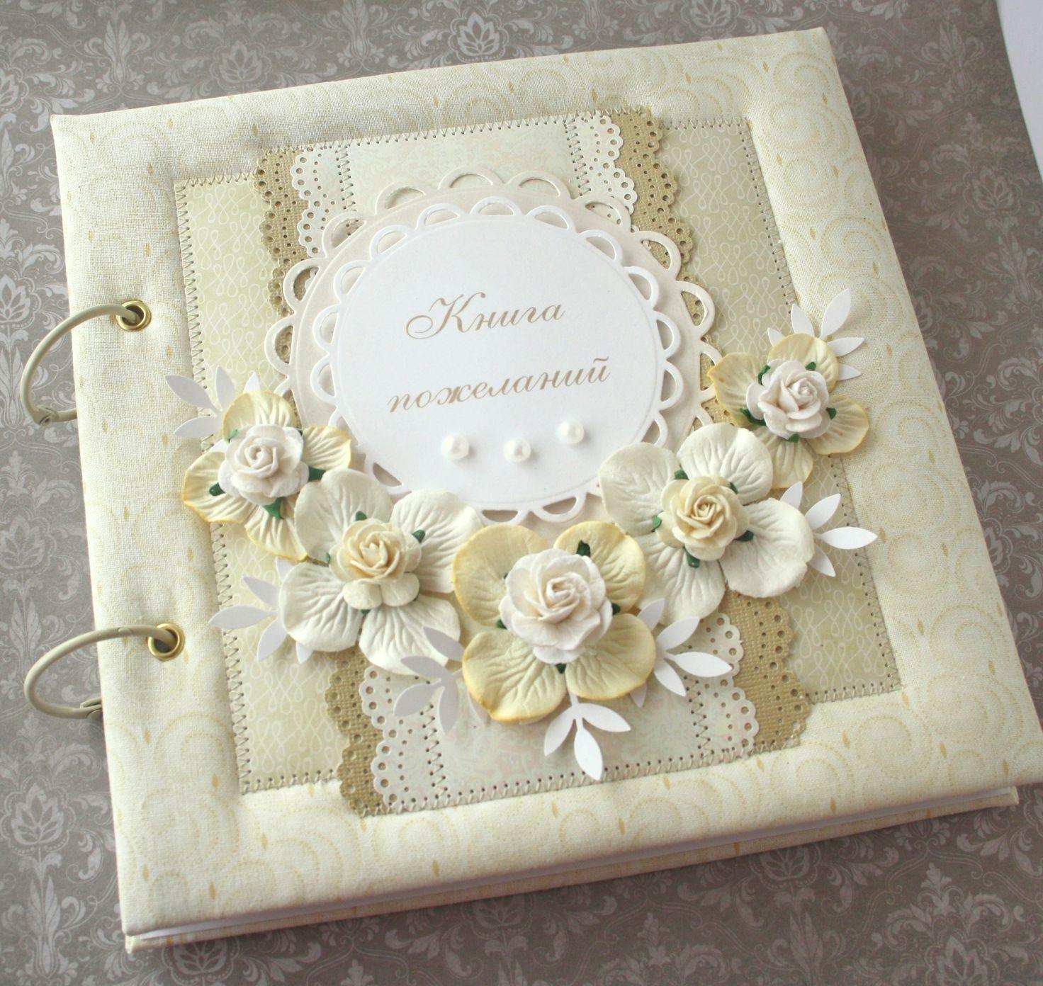 Изготовление книги пожеланий для свадьбы в Москве | фото 7