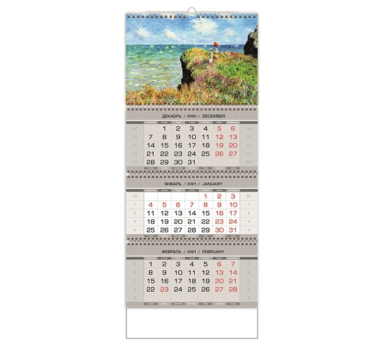 Изготовление квартальных календарей миди в Москве | фото 5