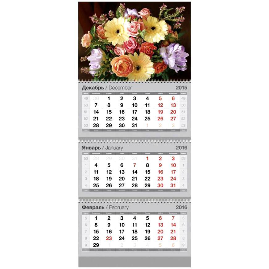 Изготовление квартальных календарей миди в Москве | фото 7