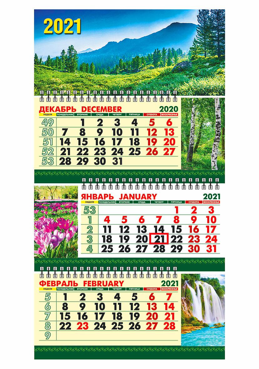 Изготовление квартальных календарей миди в Москве | фото 8