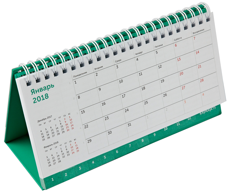 Изготовление настольных календарей-планингов в Москве   фото 4