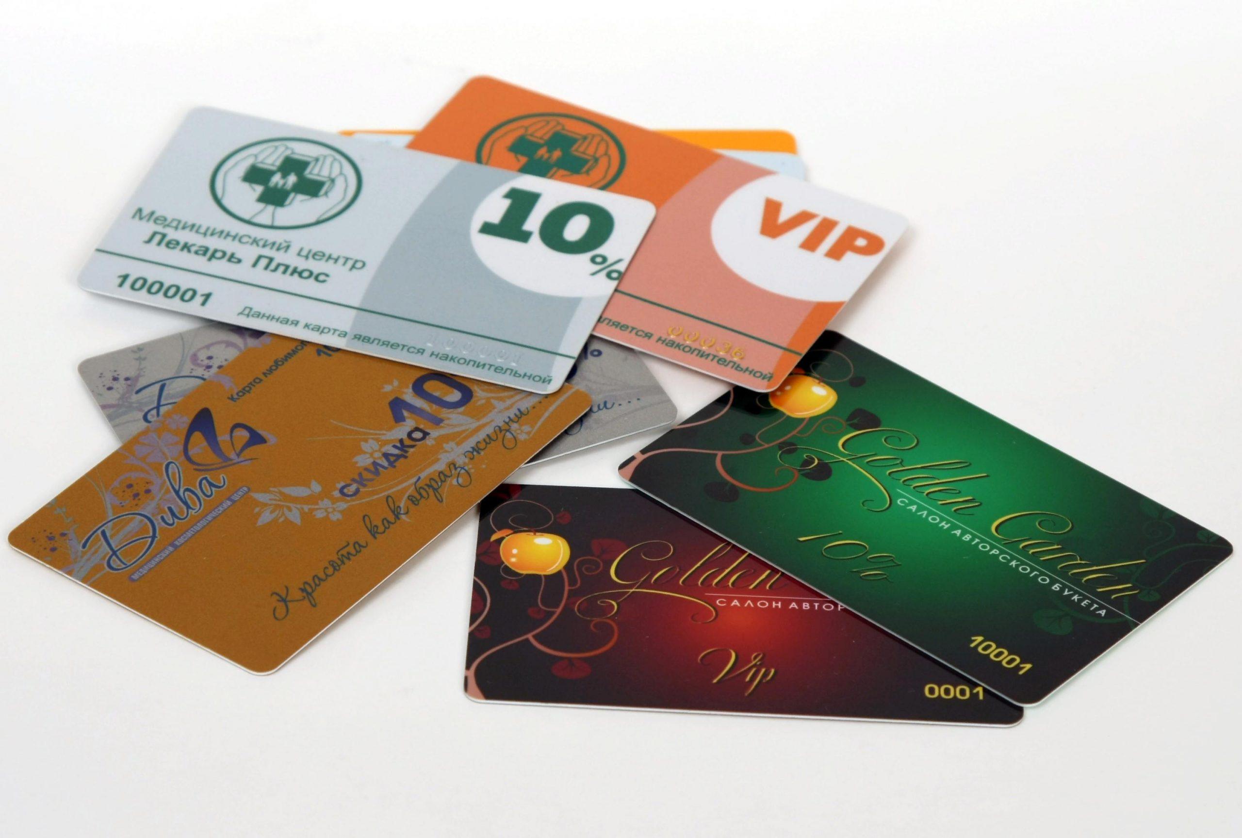 Изготовление пластиковых карт заказать