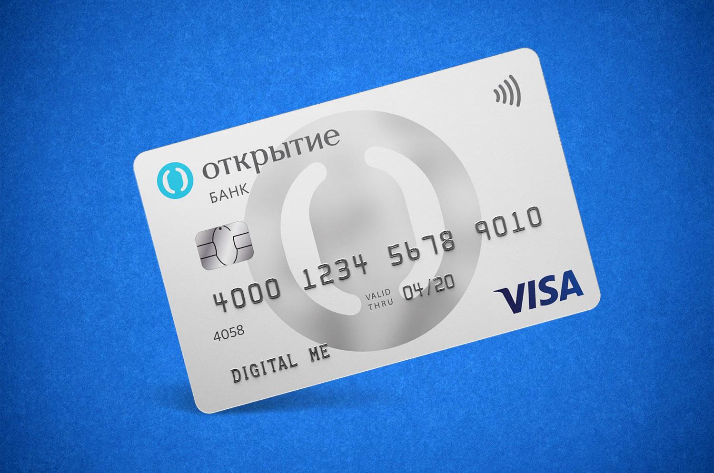 Изготовление пластиковых карт с чипом MiFare в Москве | фото 5